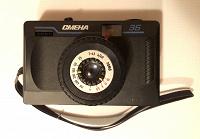 Отдается в дар Фотоаппарат Смена-35