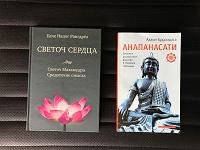 Отдается в дар Книги по медитации