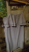 Отдается в дар Коктейльное платье Missguided
