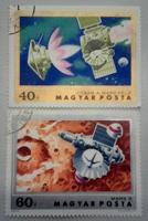 Отдается в дар Космические марки