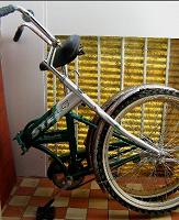 Отдается в дар Велосипед Stels City Wind