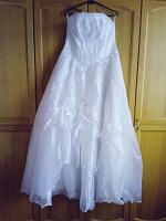 Отдается в дар Свадебное платье со стразами