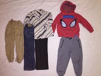 Отдается в дар Пакет одежды мальчику 4-5л.