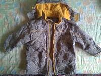 Отдается в дар Куртка и штаны на 6 лет