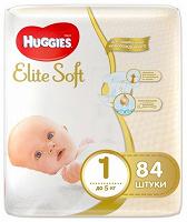 Отдается в дар Подгузники huggies elite soft 1