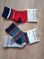 Отдается в дар 3 пары фирменных детских носочков