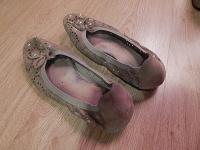 Отдается в дар Туфли- балетки