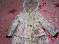 Отдается в дар курточки до 4х лет
