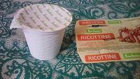 Отдается в дар Мягкий сыр «Никотина, карамель».