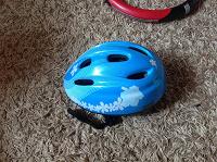Отдается в дар Спортивный шлем безопасности