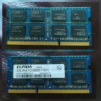 Отдается в дар Оперативная память на 2 Гб