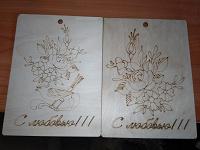 Отдается в дар Деревянные дощечки для росписи