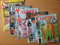 Отдается в дар Журналы по вязанию Сабрина, Валентина