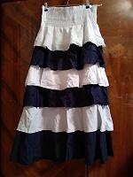 Отдается в дар Летняя длинная юбка