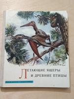 Отдается в дар Книги (детские) иллюстрированные, большой формат.