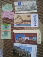 Отдается в дар билеты транспортные и музейные