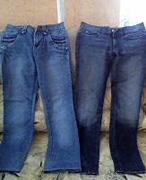 Отдается в дар Двое женских джинс