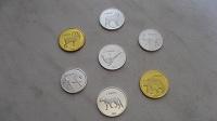 Отдается в дар Набор монет Нагорный Карабах