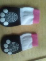 Отдается в дар носочки для собаки