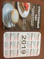 Отдается в дар карманные календарики на 2019 год