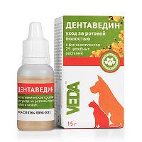 Отдается в дар Средство для ухода за зубами кошки «Дентаведин»