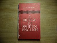 Отдается в дар Книга для изучения английского
