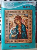 Отдается в дар Набор для вышивания крестом. РС студия