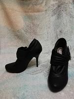 Отдается в дар Женские туфли 35 размера Meilina