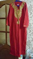 Отдается в дар платья мусульманские 46 размер