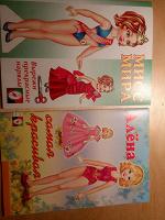 Отдается в дар Книжки-игрушки для девочек