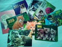 Отдается в дар Календарики «Кошки»