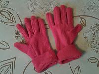 Отдается в дар Красные перчатки