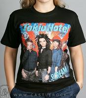 Отдается в дар Новые футболка и шапка с изображением группы «Tokio Hotel»