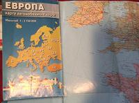Отдается в дар Карта Европы и фирмы Мишелин подробная карта для автомобилиста