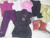 Отдается в дар Вещи на девочку 4-7 лет