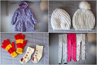 Отдается в дар Детская одежда: шапка, носки, колготки