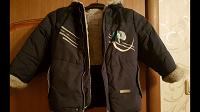 Отдается в дар Куртка детская