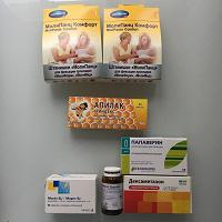 Отдается в дар Таблетки для беременных и планирующих беременность