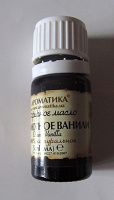 Отдается в дар аромат. масло ванили