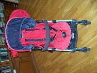 Отдается в дар коляска детская