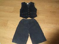 Отдается в дар детские жилетка и шорты
