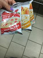 Отдается в дар Кашка за 5 мин Еда