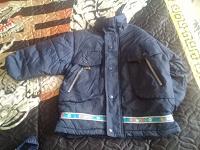 Отдается в дар Куртка детская.
