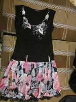 Отдается в дар платье 44
