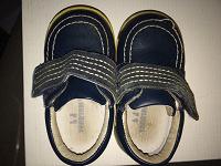 Отдается в дар Ботиночки Топотам 20-21 размер
