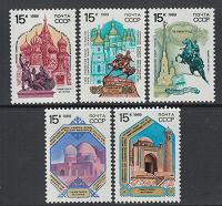 Отдается в дар Марки Серия Архитектурные памятники отечественной истории, 1989 год.