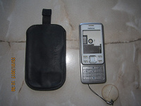 Отдается в дар Телефонное