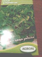 Отдается в дар Семена салата и репы