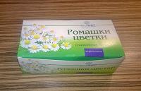 Отдается в дар Чай ромашковый