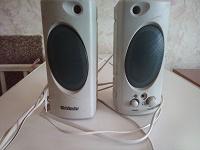 Отдается в дар Аудио гарнитура к компьютеру.